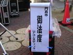 gohatto-s-31.jpg